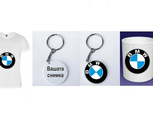 Комплект тениска +чаша+ключодържател със снимка или надпис по Ваша идея