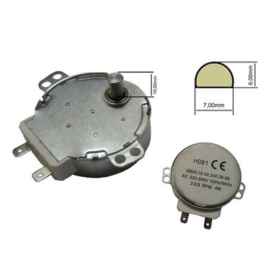 Моторче за  микровълнова фурна 220V – метален