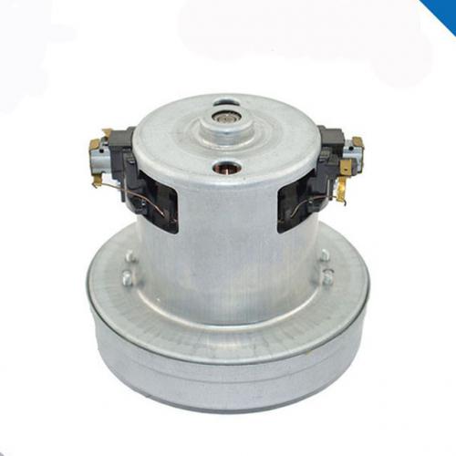 Мотор за прахосмукачка  YDC 1600W