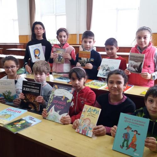 Нови книги за училищната библиотека