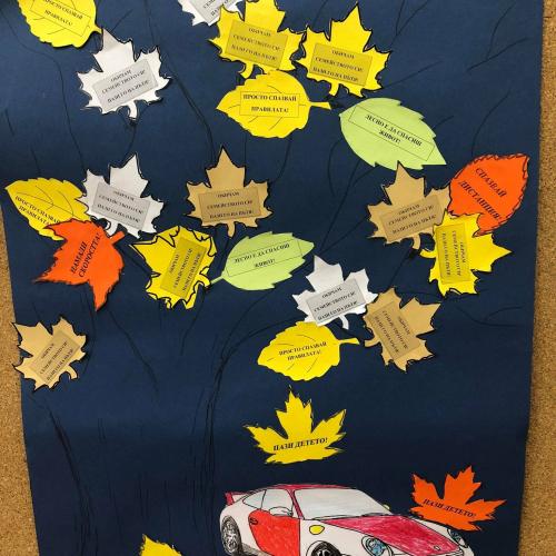 Посланията на есенния лист