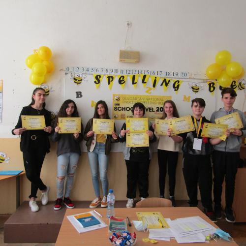 """ОУ """"Св. Климент Охридски"""" гр. Павликени участва в състезанието Spelling Bee 2021"""